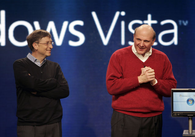 Microsoft founder Bill Gates looks on as Microsoft CEO Steve Ballmer (R) speaks during the press conference at the Microsoft Windows Vista operating system launch 29 January 2007 in New York.