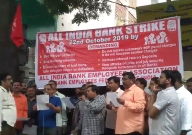 Allahabad bank staff protest against Mergers All india bank employees Association at Himayat Nagar