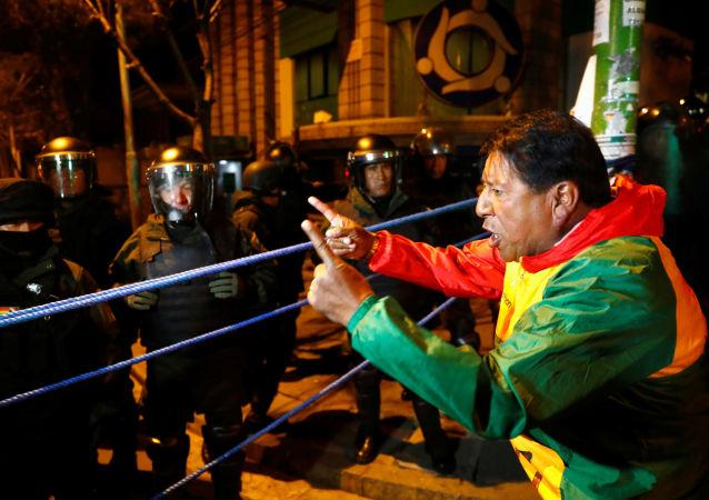 Bolivian Police