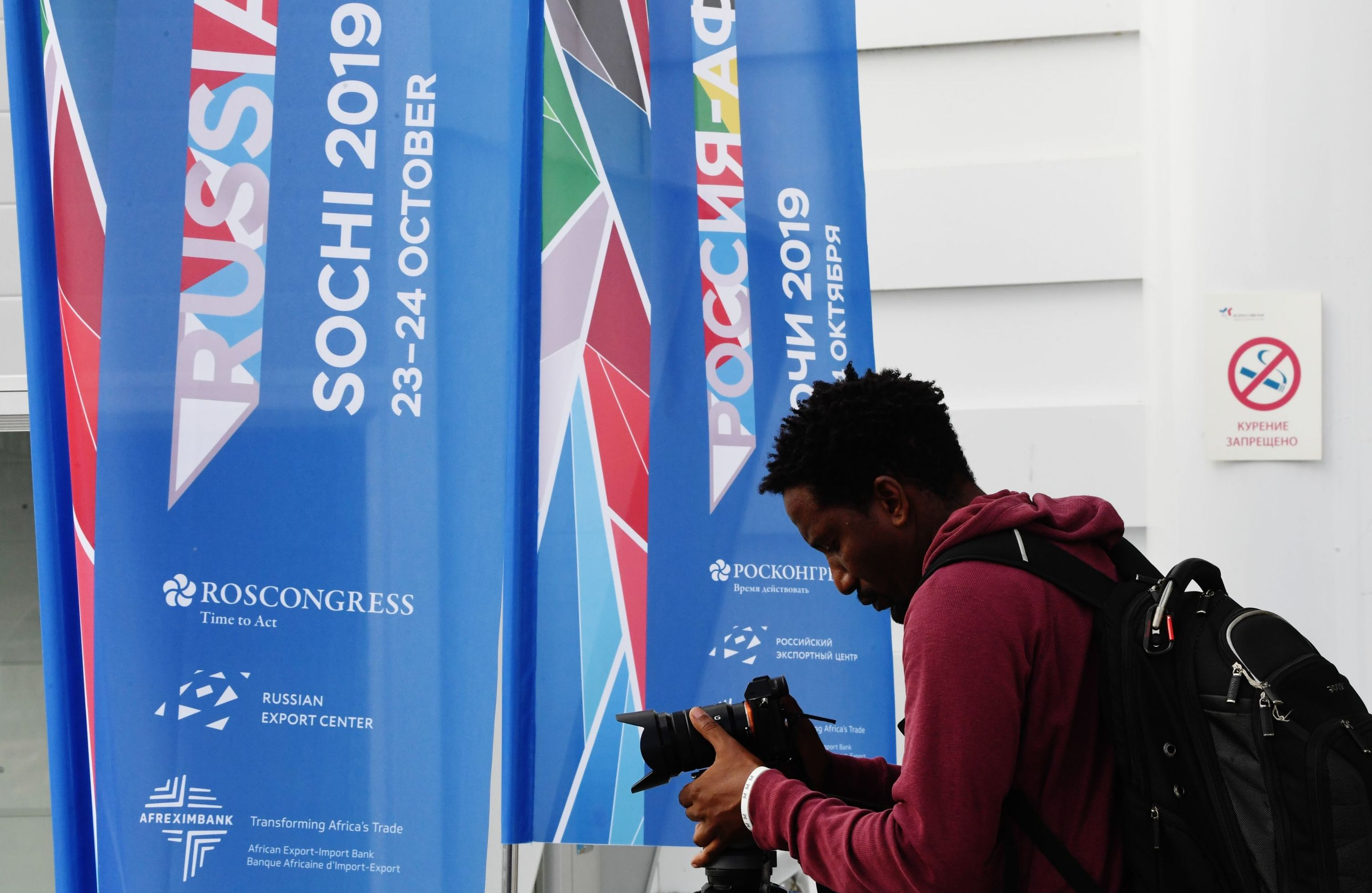 Russia-Africa economic forum in Sochi