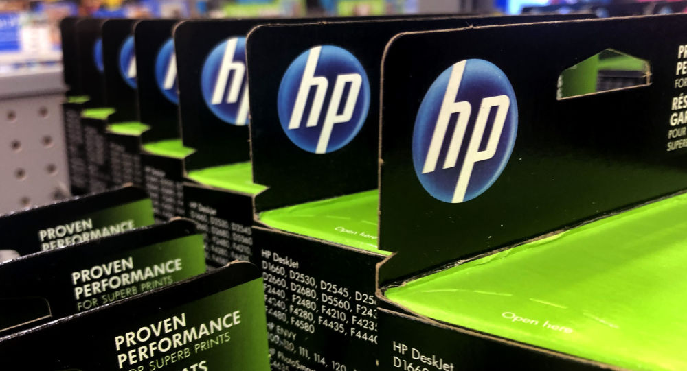 The HP logo on Hewlett-Packard printer in Manchester