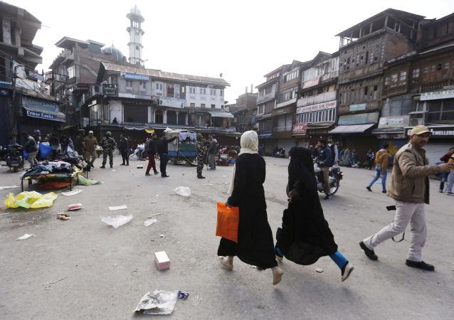 Kashmiri residents (File)