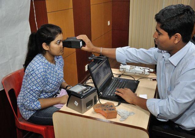 Iris Scan - Biometric Data Collection - Aadhaar - Kolkata