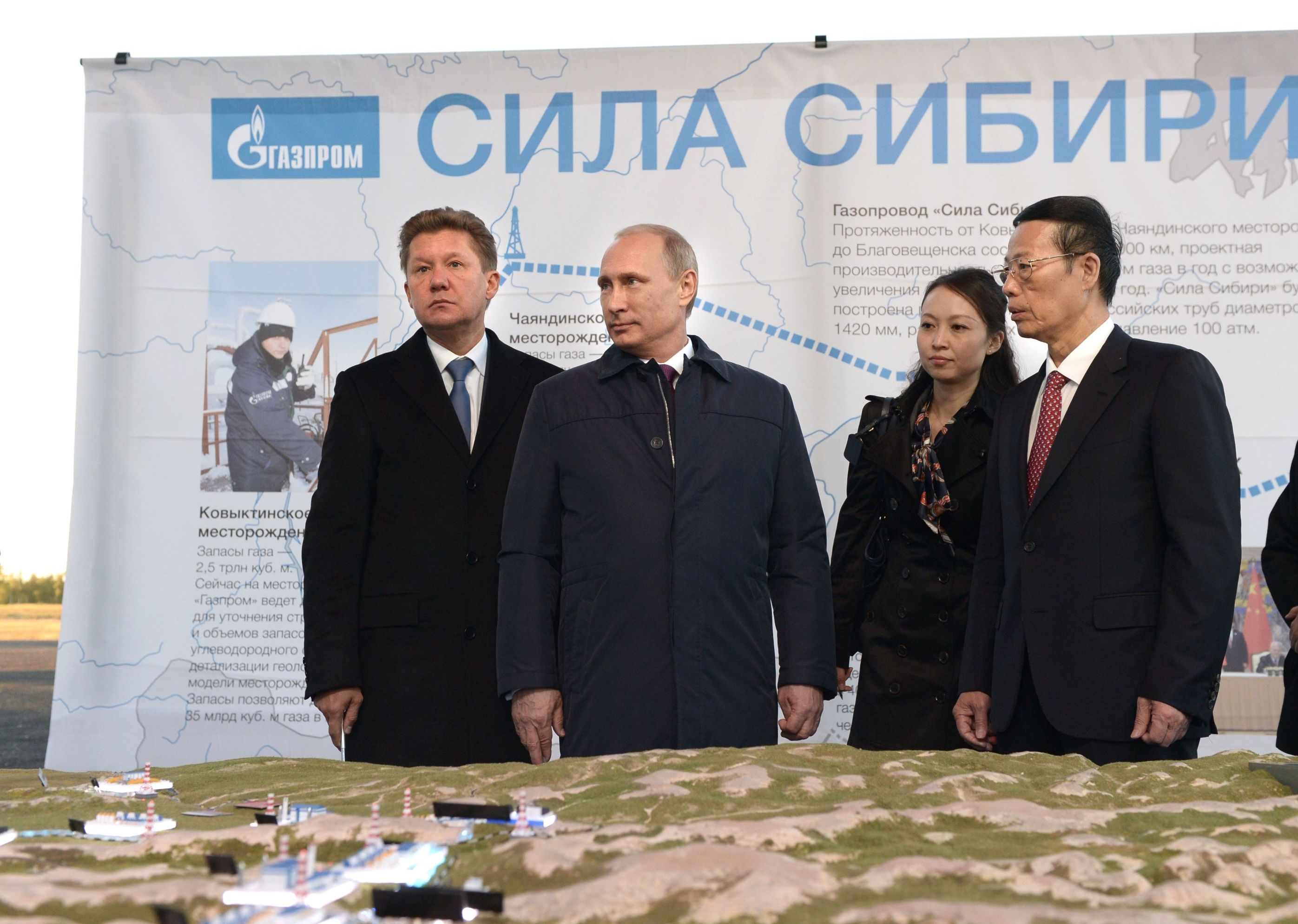 Visit of Vladimir Putin to the Far Eastern Federal District, 1 September 2014