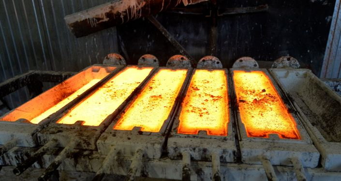 China to Sell 2nd Batch of Nonferrous Metals From State Reserves, Reports Say
