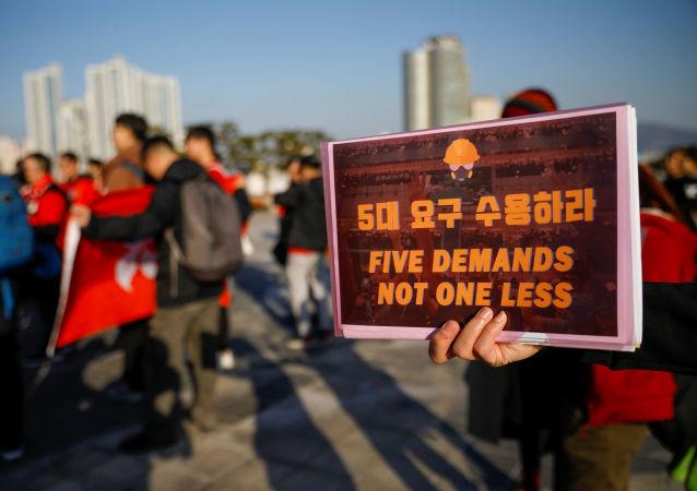Hongkongers gather before a soccer match between Hong Kong and China outside Busan Asiad Stadium in Busan, South Korea, December 18, 2019