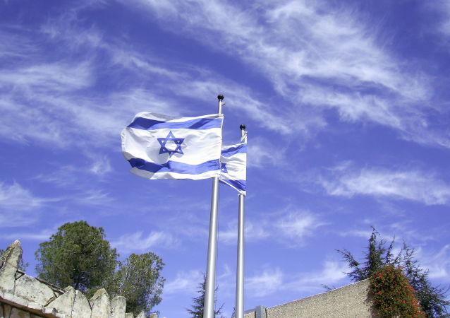 Israeli flag at Herzl Mount, Jerusalem