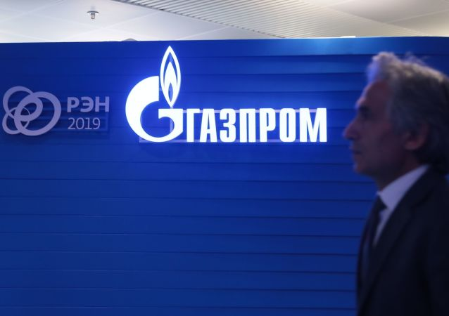 The third  'Russian Energy Week' Energy Efficiency and Energy Development International Forum, Moscow, 2019