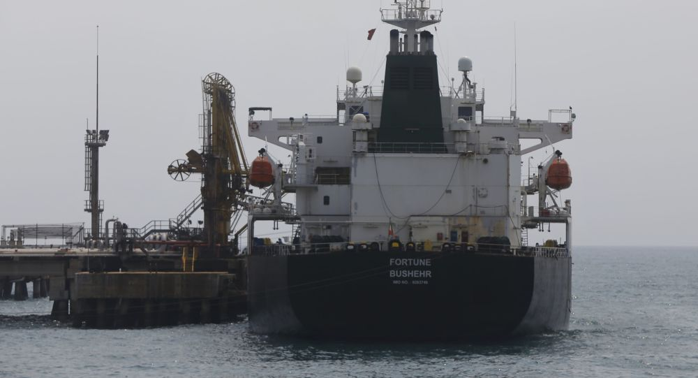 US Sells Over 1 Million Barrels of Fuel Allegedly Seized From Iran