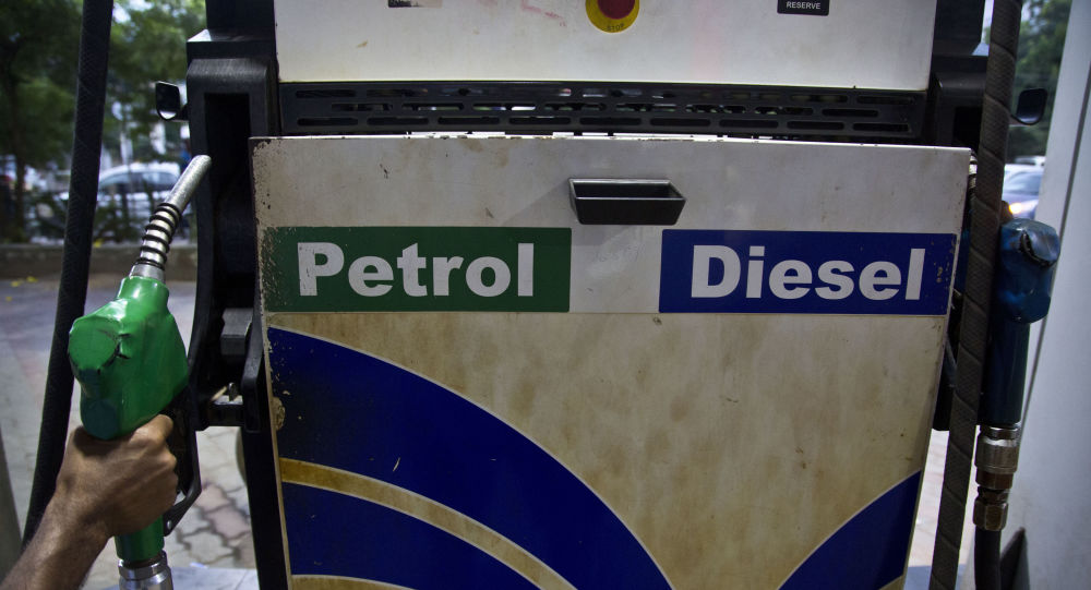 Petrol Price Rise: Congress Holds Nationwide Protest Against Modi Gov't - Video
