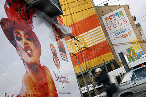 Street advertising in Moscow
