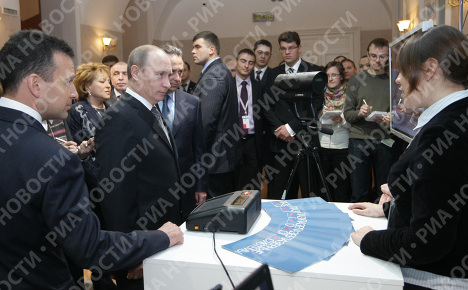 Vladimir Putin and young Russian inventors