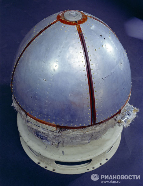 Soviet/Russian spacecraft
