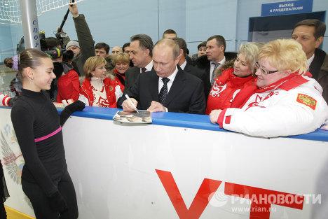 Владимир Путин посетил учебно-тренировочный центр Новогорск