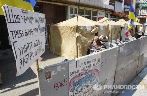 Палаточный городок сторонников Юлии Тимошенко в Киеве