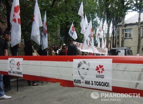 сторонники БЮТ установили палатки под киевским СИЗО