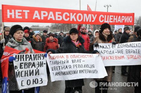 Митинг сторонников движения «Суть времени»