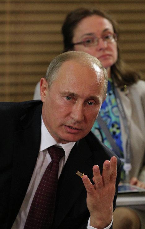 В.Путин на встрече лидеров АТЭС с членами Делового консультативного совета форума АТЭС