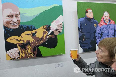 Открытие выставки Президент. Добрейшей души человек