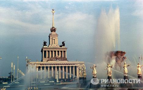 Павильон СССР на ВДНХ в Москве