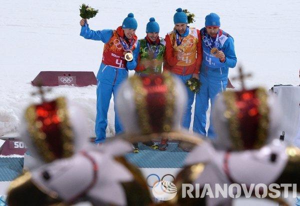 Слева направо: Алексей Волков, Евгений Устюгов, Дмитрий Малышко, Антон Шипулин, завоевавшие золотые медали в эстафете на соревнованиях по биатлону среди мужчин
