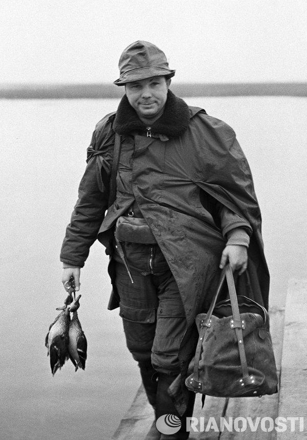 Юрий Гагарин на охоте