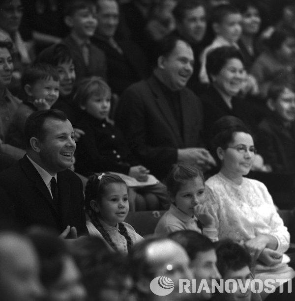 Юрий Гагарин с семьей в московском цирке