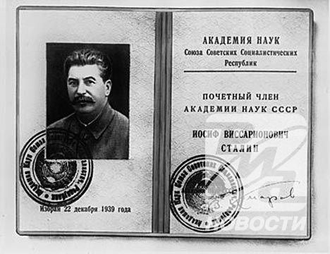 Soviet dictator Joseph Stalin