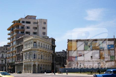 Photo tour with RIA Novosti. Cuba