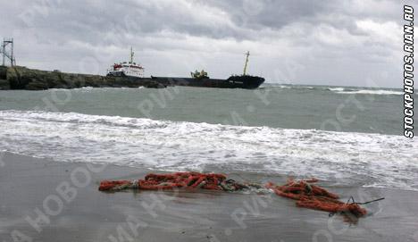 Black Sea disaster