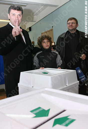 Russian politicians vote