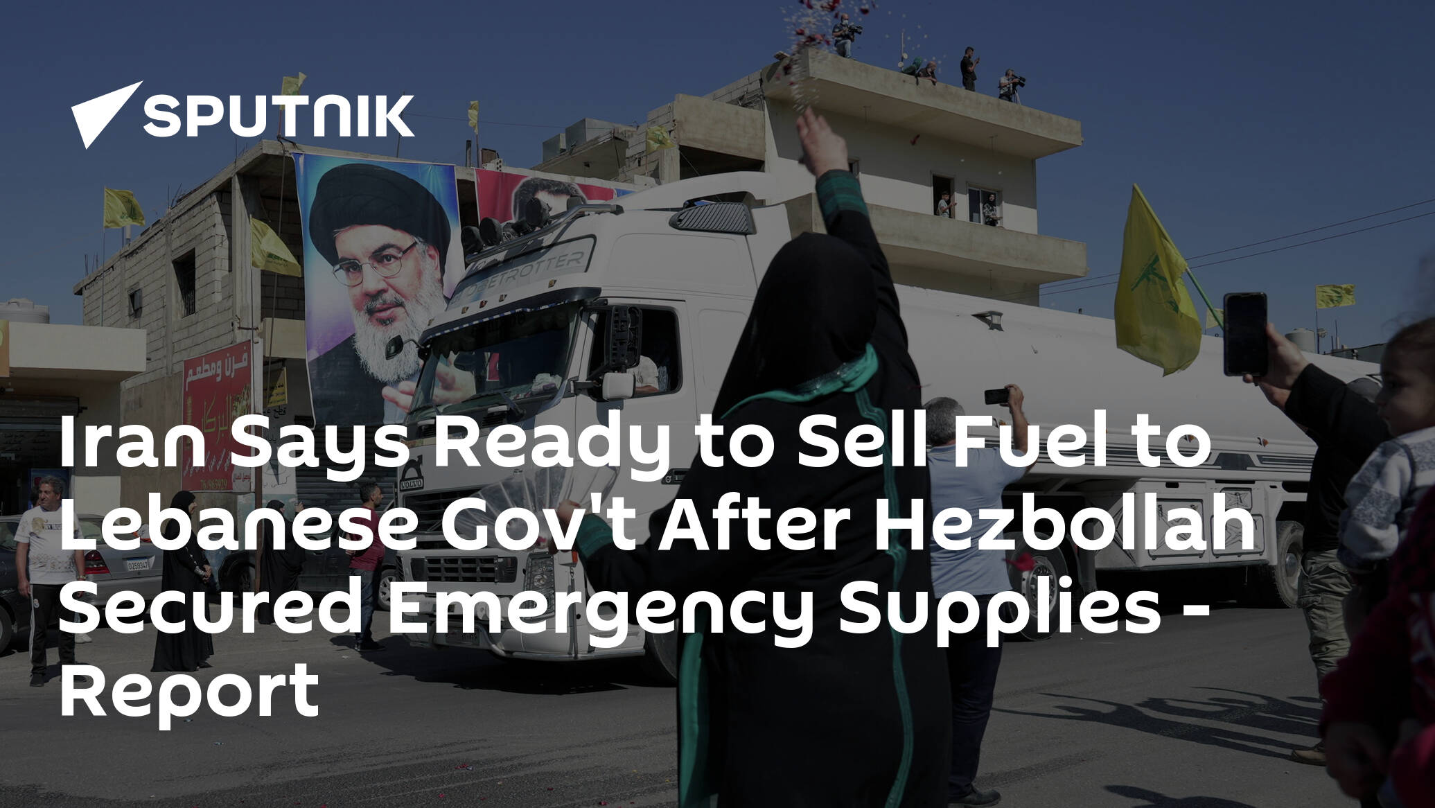 Iran Says Ready to Sell Fuel to Lebanese Gov't After Hezbollah Secured Emergency Supplies